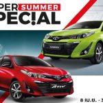 โตโยต้า ยาริส เอทีฟ Toyota Yaris ATIV 2018-2019 พร้อมราคา การผ่อน ดาวน์
