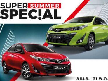 Toyota-Yaris-Ativ-2019-promotion