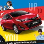 Toyota Yaris Ativ และ Hatchback โปรโมชั่นสุดพิเศษดาวน์ 0 %