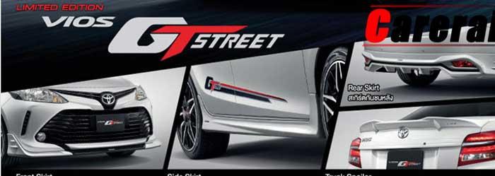 Toyota Vios 1.5 GT STREET 2018