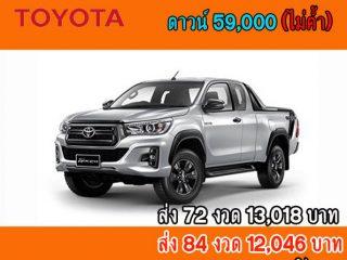 ราคา Hilux Revo Standard Cab จาก TOYOTA THAILAND