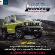 All New Suzuki JIMNY งาน Motor Show 2019