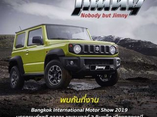 All New Suzuki JIMNY งาน Motor Show 2019