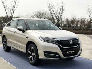 Honda UR-V SUV รถยนต์ใหม่