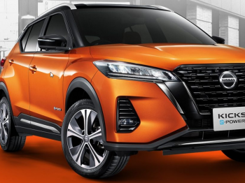 Nissan Kicks​ ​2020